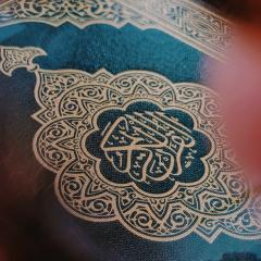 قرآن در مورد عیسی مسیح سخن میگوید