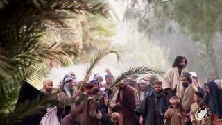 Triumphal Entry of Jesus to Jerusalem